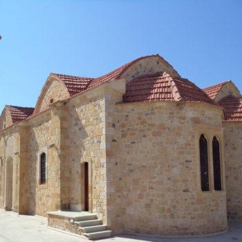 Церковь Киприана и Мустины на Кипре
