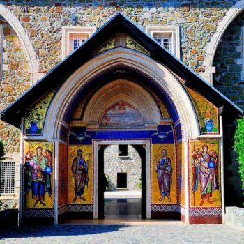Монастырь киккос на Кипре