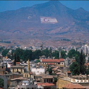 Город Никосия столица Кипра